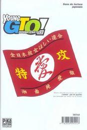 GTO - young GTO T.1 - 4ème de couverture - Format classique