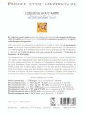 Le monde romain - 4ème de couverture - Format classique