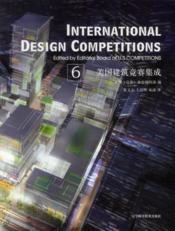 International design competitions t.6 - Couverture - Format classique