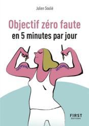 Petit livre objectif zero faute en 5 minutes par jour - Couverture - Format classique