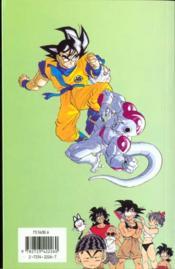 Dragon ball t.27 ; le super Saïyen - 4ème de couverture - Format classique