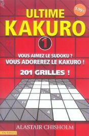 Utime kakuro volume 1 - Intérieur - Format classique