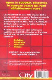 Utime kakuro volume 1 - 4ème de couverture - Format classique