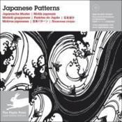 Japanese patterns - Couverture - Format classique