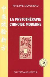 Phytotherapie Chinoise Moderne (La) - Intérieur - Format classique