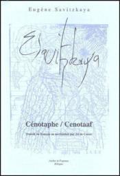 Cénotaphe / cenotaaf - Couverture - Format classique