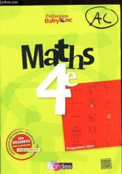 Maths ; 4ème ; manuel (édition 2007) - Couverture - Format classique