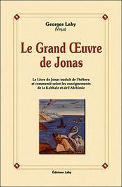 Le grand oeuvre de Jonas - Intérieur - Format classique