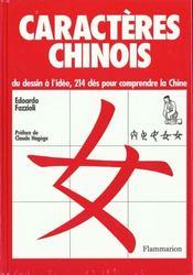 Caractères chinois ; du dessin à l'idée, 214 clés pour comprendre la Chine - Intérieur - Format classique