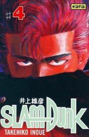 Slam Dunk T4 - Couverture - Format classique