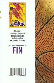 Slam Dunk T5 - 4ème de couverture - Format classique