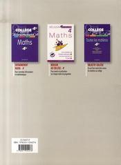 DIABOLO ; mathématiques ; 4ème ; livre de l'élève ; édition 2007 - 4ème de couverture - Format classique