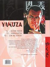 Yakuza t.1 ; océan noir - 4ème de couverture - Format classique