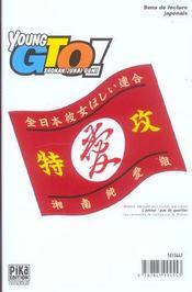 GTO - young GTO T.2 - 4ème de couverture - Format classique