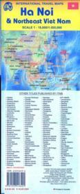 Hanoï & northeast vietnam ; 1/18 000 : 1/1500 000 (édition 2007) - 4ème de couverture - Format classique