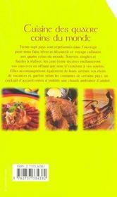 Cuisine des quatre coins du monde - 4ème de couverture - Format classique