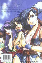 Sabre Et Dragon T.6 - 4ème de couverture - Format classique