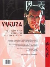 Yakuza t.2 ; Makusatsu - 4ème de couverture - Format classique