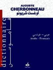Cherbonneau : Dictionnaire Arabe-Francais / Poche - Intérieur - Format classique