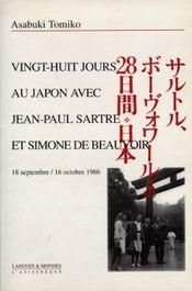 28 jours au japon avec jean-paul sartre et simone de beauvoir - Intérieur - Format classique