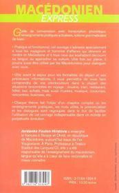 Macedonien Express - 4ème de couverture - Format classique