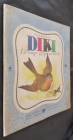 Diki, le rouge-gorge enchanté - Couverture - Format classique