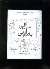 Badreddine. Texte En Arabe. - Couverture - Format classique