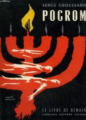 Pogrom. Le Livre De Demain N° 64. - Couverture - Format classique