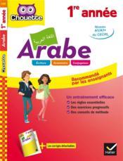 Chouette entraînement ; arabe ; 1re année - Couverture - Format classique