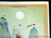 Moebius. Les merveilles de l'univers. Affiche une famille de nageurs de type courant - Couverture - Format classique