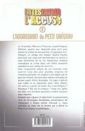 Faites entrer l'accuse - tome 2 l'assassinat du petit gregory - vol02 - 4ème de couverture - Format classique