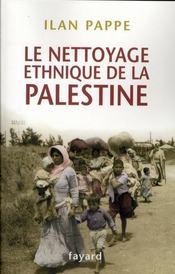 Le nettoyage ethnique de la Palestine - Intérieur - Format classique