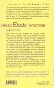 Mircea Eliade, romancier - 4ème de couverture - Format classique