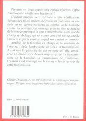Les symboles maçonniques ; l'épée flamboyante - 4ème de couverture - Format classique