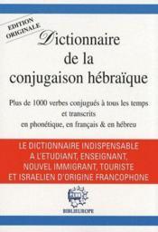 Dictionnaire de conjugaison hébraïque - Couverture - Format classique