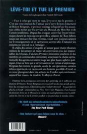 Lève-toi et tue le premier ; l'histoire secrète des assassinats ciblés commandités par Israël - 4ème de couverture - Format classique