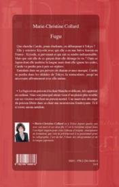 Fugu - 4ème de couverture - Format classique