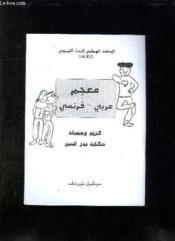 Lexique Francais Arabe. 12 Dialogue. Badredine. - Couverture - Format classique