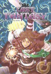 Last fantasy t.1 - Intérieur - Format classique