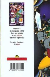 Yu-Gi-Oh t.11 - 4ème de couverture - Format classique