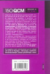 Physique. magnetostatique et electrostatique, mouvement des particules, electric - 4ème de couverture - Format classique