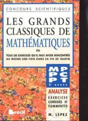 Grands classiques de maths analyse 2eme annee - Couverture - Format classique