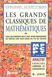 Grands classiques de maths analyse 2eme annee - Intérieur - Format classique