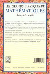 Grands classiques de maths analyse 2eme annee - 4ème de couverture - Format classique