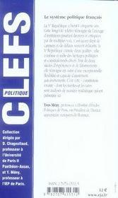 Le système politique français (5e édition) - 4ème de couverture - Format classique