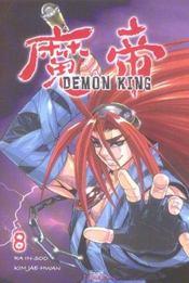Demon King T.8 - Intérieur - Format classique