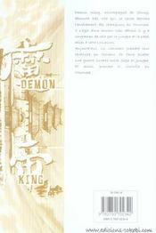 Demon King T.8 - 4ème de couverture - Format classique