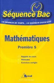 Sb maths premiere s - Intérieur - Format classique