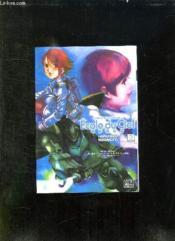 Mobile suit Gundam - Ecole du Ciel T.3 - Couverture - Format classique
