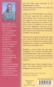 Toucher l'infini ; élisabeth de la trinité, une spiritualité prophétique - 4ème de couverture - Format classique